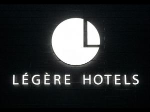 Leuchtbuchstaben - Hotel Logo